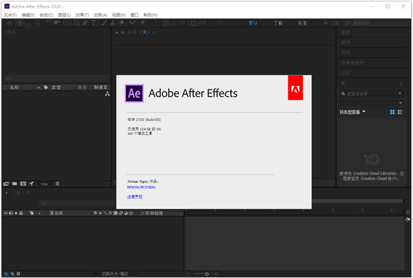 after effects 2021