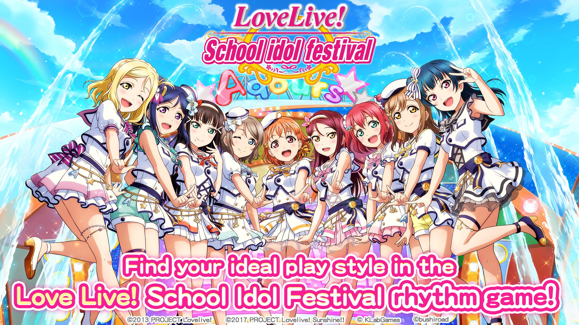 LoveLive日服下载